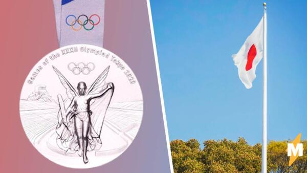 Японский борец заплакал и извинился за серебряную медаль на Олимпиаде в Токио