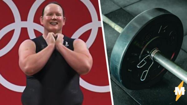 Трансгендерная тяжелоатлетка Лорел Хаббард выбыла с Олимпиады-2020