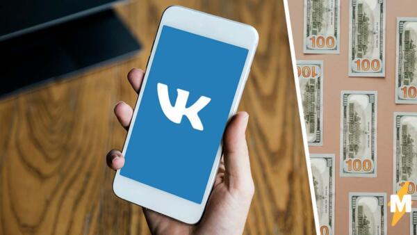 «ВКонтакте» запустил монетизацию видеоконтента для групп