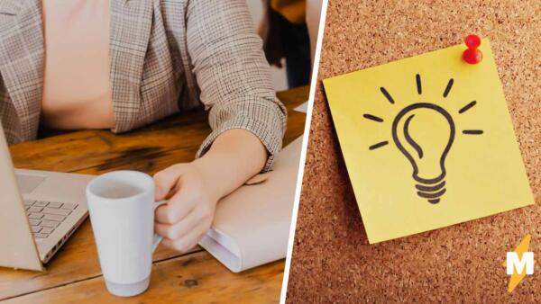 Как взбодриться на работе? Шесть способов перестать засыпать без кофе и прогулок