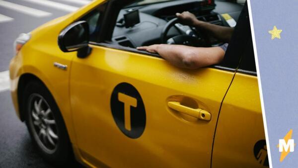Как решить конфликт с таксистом? Рейтинг пассажира влияет на действия службы поддержки