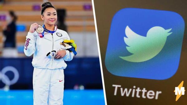 Участница Олимпиады считает, что не получила золото, потому что отвлекалась на твиттер
