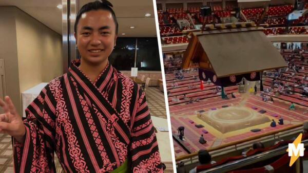 Три победы и 288 поражений. Самый неудачливый сумоист установил антирекорд и грустно ушёл из спорта