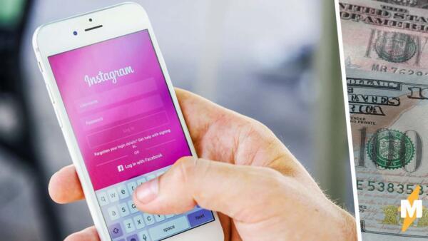 Кибермошенники в инстаграме за деньги блокируют профили пользователей
