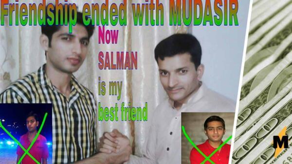 Культовый мем про Асифа, закончившего дружбу с Мудасиром, ушёл с молотка за $50 000