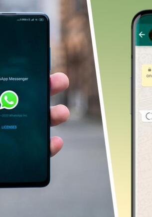 WhatsApp запустил функцию «Исчезающие сообщения», которые удаляются после прочтения