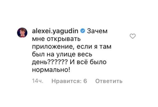 Алексей Ягудин не заметил смог в Красноярске из-за пожаров и вызвал гнев сибиряков