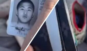 Откуда в тиктоке взялась толпа аккаунтов Гэри Ли. Люди с одинаковыми фото просят вернуть им кошелёк