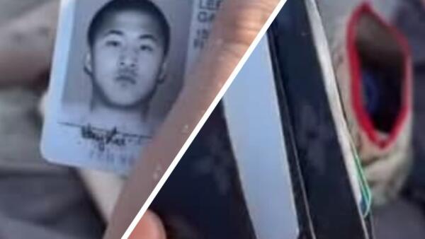 Кто такой Гэри Ли? Парень потерял кошелёк с правами и породил армию самозванцев со своим именем