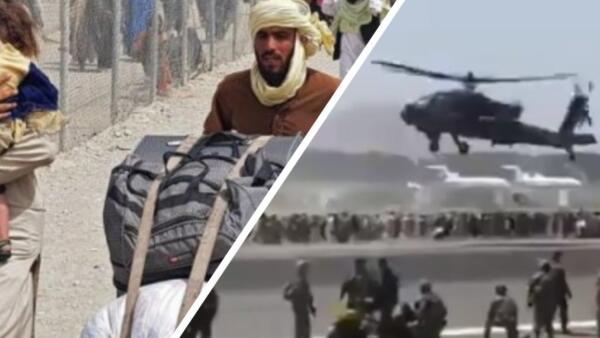 Как улететь из апокалипсиса в Афганистане. Военные вертолётами расчищают взлётное поле от людей