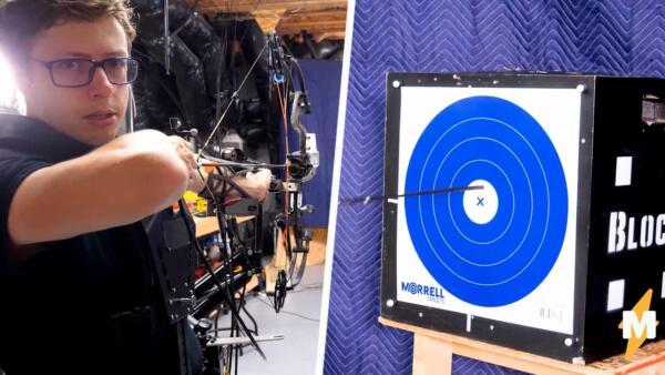 Ютубер создал лук, который автоматически стреляет точно в цель на видео