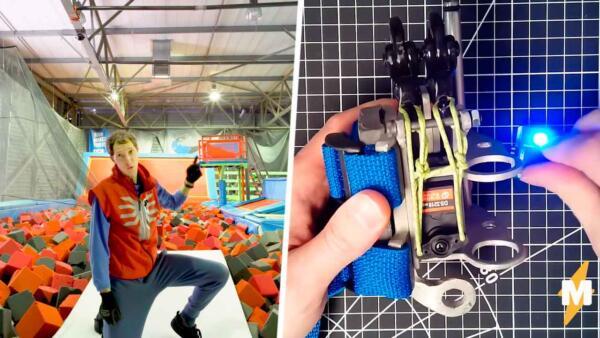 Ютубер создал устройство, с помощью которого стреляет паутиной, как Человек-паук