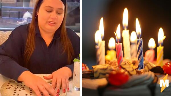 Персонал ресторана поздравил незрячую девушку с днём рождения с помощью шрифта Брайля в тарелке