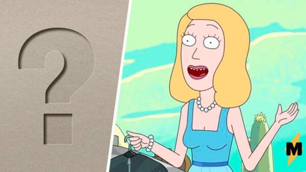 """Куда пропали портальная пушка и настоящая Бет. Отвечают фанатские теории о 5 сезоне """"Рика и Морти"""""""