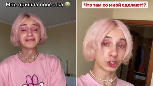 Даша Корейка получила повестку из военкомата. На видео есть слёзы, но нет документа