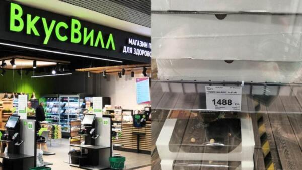 «ВкусВилл» ответил клиенту националистским лозунгом на пост о цене чизкейка