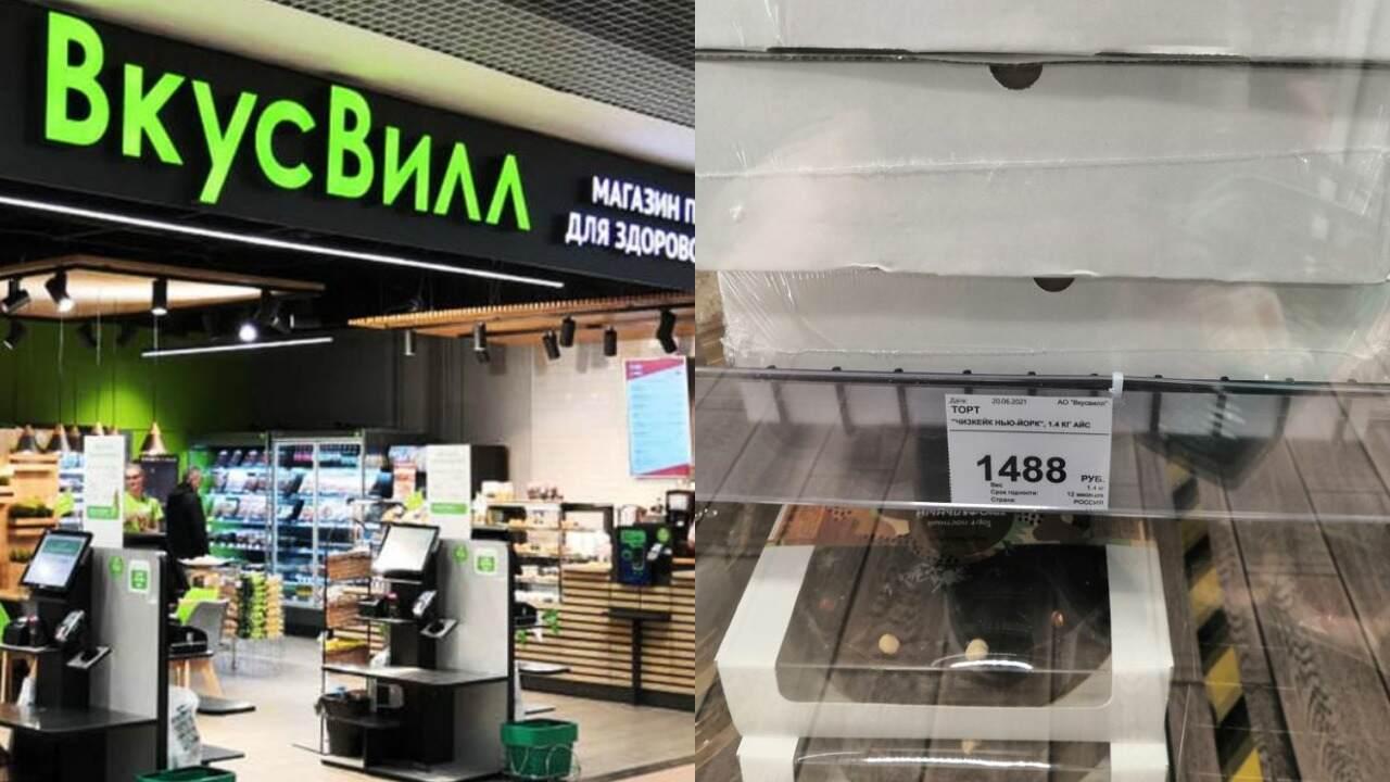 ВкусВилл ответил клиенту лозунгом националистов на пост о цене чизкейка