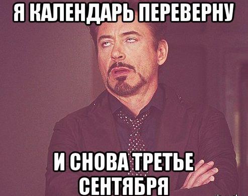 Студия Wizard Comics анонсировала выход комикса с Михаилом Шуфутинским на 3 сентября