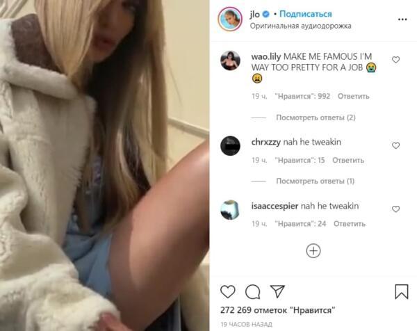 """Скале написывают """"Nah he tweakin"""" в инстаграме. Как Lil Nas X начал атаку на знаменитостей"""