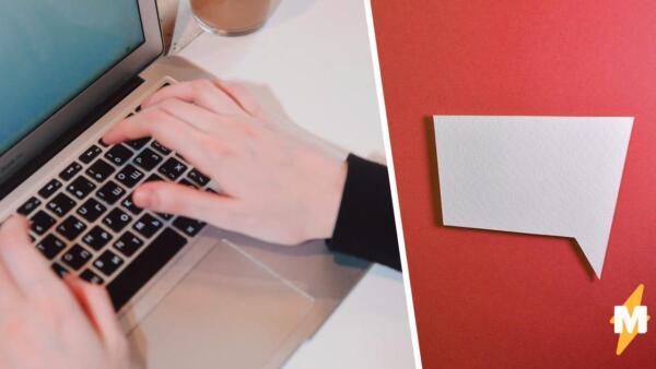 Девушка почти исправила картавость за два месяца, после того как увидела пост на Пикабу
