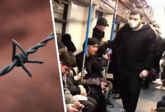Пранкер показал «приступ коронавируса» в метро Москвы и получил 2,4 года колонии