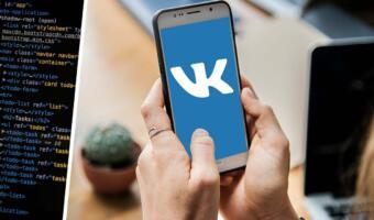 SMM-специалист рассказал, что люди за 2 года стали заходить во «ВКонтакте» на 30 процентов реже