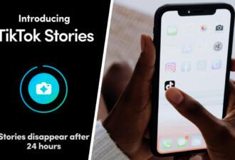 Тикток тестирует функцию TikTok Stories, похожую на истории в инстаграме