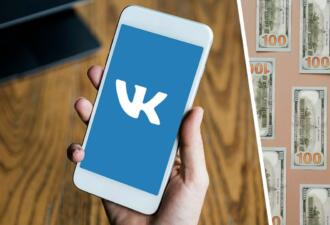 «ВКонтакте» запустила монетизацию видеоконтента для групп