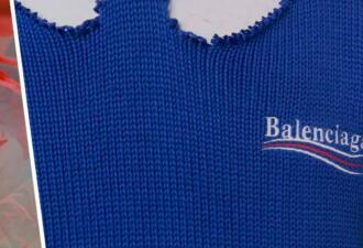Бренд Balenciaga предложил покупателям приобрести худи с дырами за $1750