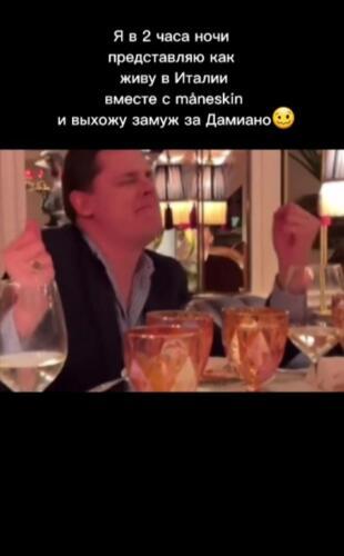 Танцующий под Gelato Al Cioccolato Евгений Понасенков стал трендом в тиктоке