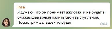 Критики стендапера Владимира Токарева хотят сорвать его выступление из-за развода с женой