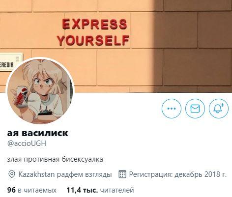 Фем-сообщество травит в твиттере блогершу, которая рассказала о своём первом сексе с мужчиной