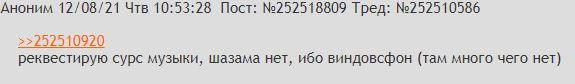 """Как понять, что пишут на """"Дваче""""? Пользователи портала придумали свой язык"""