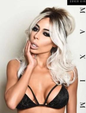 Модели платили тысячи долларов журналам Maxim и Playboy, чтобы попасть на их обложку