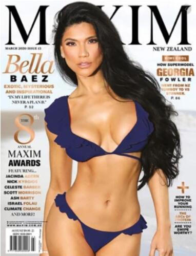 Модели платили тысячи долларов за появление на обложках мужских журналов Maxim и Playboy