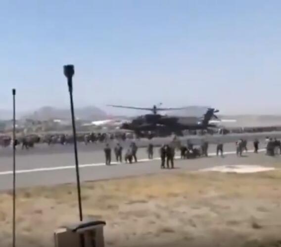 Как спастись из апокалипсиса в Афганистане. Военные расчищают взлётную полосу боевыми вертолётами