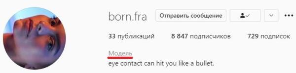 """Дарья Громова - модель из Москвы? Из-за постов в Сети критики не верят, что участница """"Пацанок 6"""" официантка"""