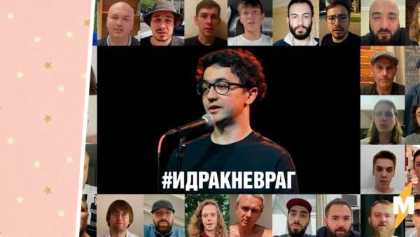 Популярные в России юмористы вступились за арестованного комика Идрака Мирзализаде на видео