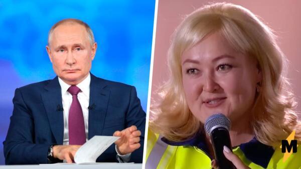 В сотрудницах завода «Цемикс», задающих вопросы Владимиру Путину, люди разглядели чиновниц