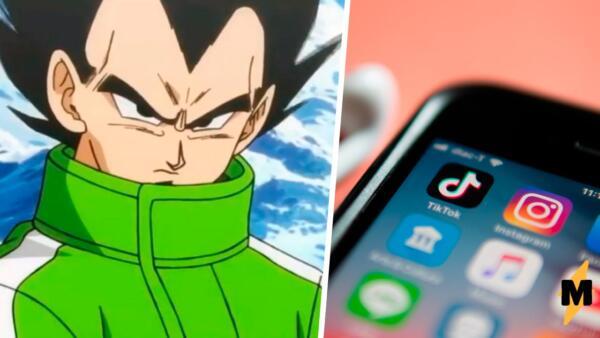 Тренд с ярко-зелёной курткой Вегеты из аниме «Драконий жемчуг» захватил тикток