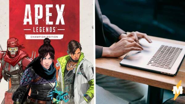 Ведущий дизайнер Apex Legends лишился работы из-за сексистских высказываний 2007 года