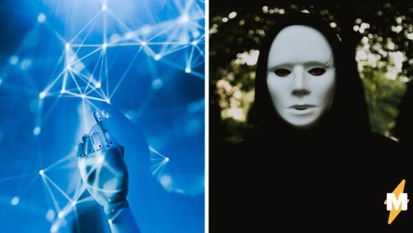 Исследователи обманули системы распознавания лиц фотографиями несуществующих людей