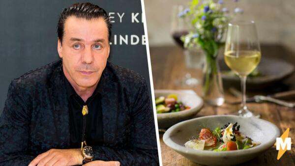 Тилль Линдеманн продаёт за €100 000 NFTсо своим изображением и ужин в Москве