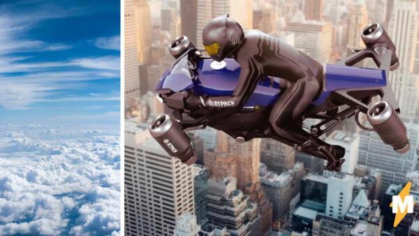 Jetpack Aviation запустит в продажу летающие мотоциклы Speeder в течение двух лет