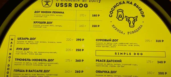 Гарика Харламова раскритиковали за цены в его новом фастфуде. Хот-дог за 300 для богачей