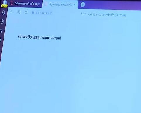 Как он это сделал. В Сети разбирают видео, где Владимир Путин голосует тремя клавишами на клавиатуре