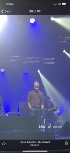 Фанаты Леонида Агутина набросились на психолога на странице звезды, хотя певец назвал её несимпатичной