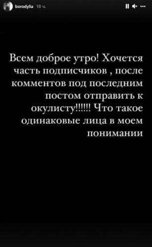 Ксения Бородина оправдалась за фото с подругами, рассмешившее подписчиков. Шесть одинаковых лиц