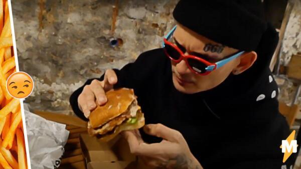 """Моргенштерн сделал """"честный"""" обзор на Kaif Burger. Рэпер аппетитно пообедал и остался недоволен"""