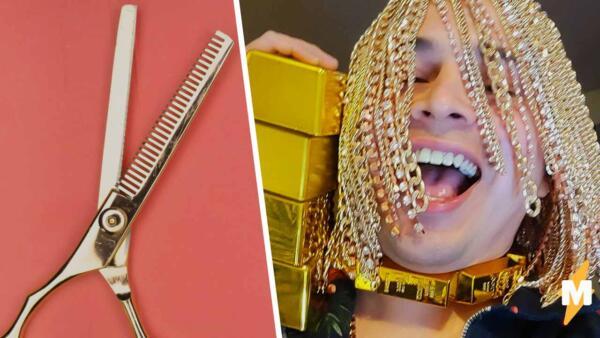 Рэпер перешёл на новый уровень роскоши. На голове у Dan Sur крючки, а на них - золотые цепочки